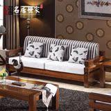 100%纯胡桃木 简约现代新中式纯实木沙发全实木沙发特价包邮