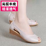 夏季真皮鞋软底鱼嘴坡跟单鞋大码女鞋中年妈妈凉鞋瓢鞋平底豆豆鞋