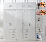 现代简约板式田园二三四门衣柜简易组合宜家白非实木质家具大衣柜