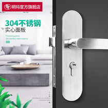 Yue Ma door lock home security door door lock door handle set lock universal handle lock three-piece
