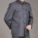 特价 男装中老年中山装上衣老式中山装外套加肥加大码中山装爸爸