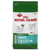 包邮Royal Canin皇家狗粮小型犬成犬粮2KG贵宾雪纳瑞泰迪比熊狗粮