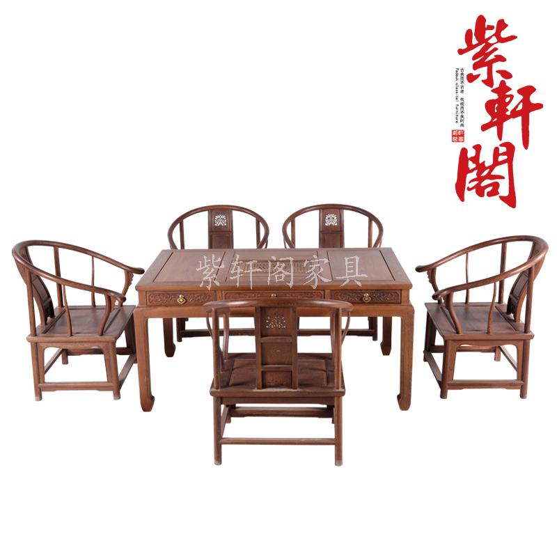 红木家具鸡翅木客厅功夫茶桌实木仿古茶台茶几中式泡茶桌组合原木商品图片