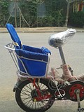 自行车后置宝宝儿童安全座椅折叠单车高档全围加厚可调节小孩后座