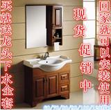 特价简约现代落地橡木浴室柜组合柜卫生间洗手盆洗脸盆实木卫浴柜