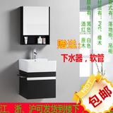 小户型浴室柜组合PVC橡木吊柜落地洗手洗脸盆柜特价现货洁具迷你