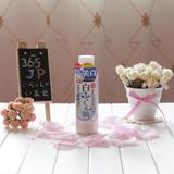 日本原装 SANA姗娜『12年新品』温和美白豆乳保湿祛斑乳液┃150ml