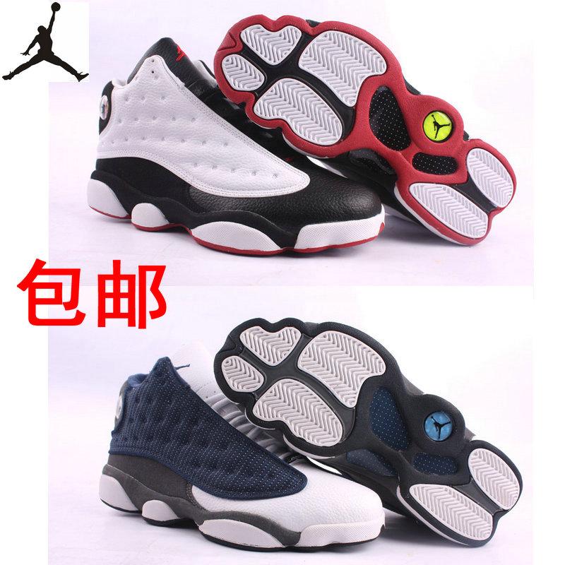 乔丹13代篮球鞋4飞人男鞋熊猫鞋运动鞋airjordan13情侣款球鞋女鞋商品