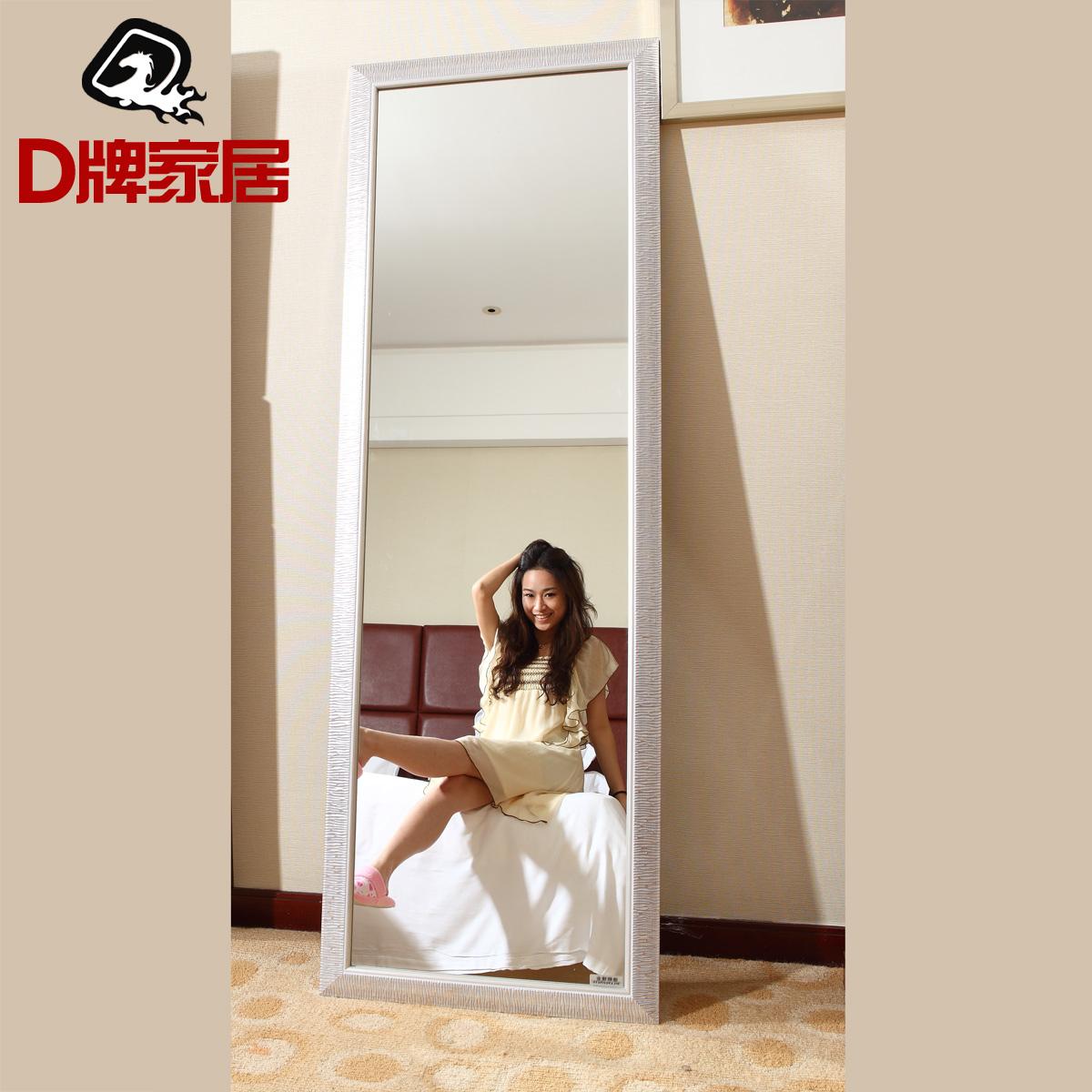 欧式试衣镜全身壁挂 田园落地镜子穿衣镜全身镜 更衣镜dl-80商品图片