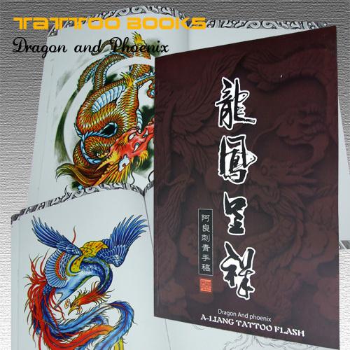 龙凤呈祥盘腿纹身图案分享展示图片