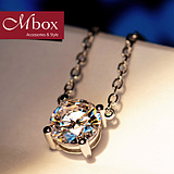 Mbox项链 女款韩国版S925纯银镶嵌施华洛世奇锆石锁骨项链配饰品