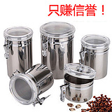 加厚不锈钢密封储物罐 茶叶罐防潮保鲜罐 糖果奶粉罐 咖啡豆收纳