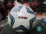 专柜正品世达 STAR高级PU 足球 SB5315-07(5号)【假一罚十】