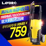 LAVOR高压家用220V洗车机便携式车用自助洗车器洗车泵刷车水枪