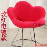 时尚创意懒人单人休闲成人家用电脑椅可爱小沙发椅卧室阳台凳新品