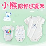 童泰婴儿包屁衣三角短袖爬服0-1岁宝宝夏装新生儿衣服哈衣连体衣