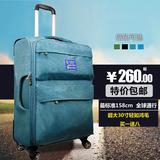 超轻出国旅行拉杆箱30寸28托运行李箱万向轮男女24/26/20寸登机箱