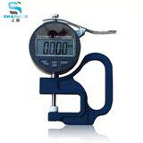 正品上测千分测厚规0-12.7-0.001mm纸张薄膜皮革测量 电子测厚仪