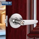 荣力斯 执手球形锁球形门锁室内卧室房门锁门把手锁纯铜锁芯通用