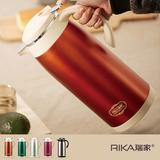 瑞家RIKA家用真空保温壶不锈钢外壳热水瓶咖啡壶暖壶暖瓶暖水瓶