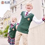 【尚卡顿】男童毛衣儿童针织背心女童纯棉线衣秋冬季保暖童装外套
