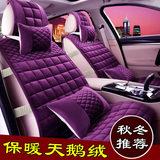 冬季短毛绒汽车坐垫 新款羽绒棉专车专用座垫全包女通用车垫用品