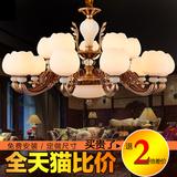 欧式吊灯别墅复式楼美式复古锌合金大气客厅吊灯水晶卧室餐厅灯具