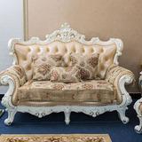 欧式高档奢华宫廷沙发垫 秋冬布艺加厚豪华定制贵妃垫子 雅典娜