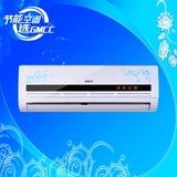 樱花空调小1p一匹单冷挂机大1.5P冷暖壁挂式家用2匹立式节能特价
