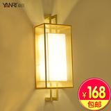 新中式壁灯客厅卧室床头灯过道灯墙壁灯美式铁艺壁灯布艺温馨浪漫
