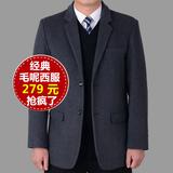 冬装新品 男士羊毛呢修身休闲小西装商务加厚纯色呢子西服外套 男