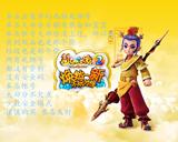 北京2区华夏 89级 无绑/梦幻西游帐号/梦幻西游2账号 K17