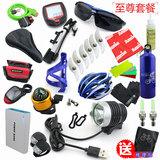 自行车豪华装备套餐大礼包车前灯USB灯头车前包单车骑行装备包邮
