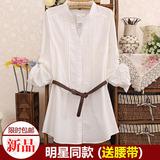 2016新款韩版春夏女士白衬衫女长袖纯棉休闲修身显瘦中长款衬衣女