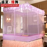 盛夏缦舞三开门坐床式拉链方顶蒙古包蚊帐1.5米1.8m床双人回型底