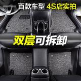全包围丝圈汽车脚垫专用长安逸动CS35CS75CS15悦翔V3V5V7CX20CX30