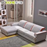 斯可馨大小户型布沙发组合客厅时尚家具多功能转角贵妃布艺沙发