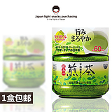 日本进口 AGF Blendy新茶人 宇治抹茶粉煎茶 约60杯量48g