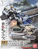 左右模玩 万代 HG 1/144 铁血孤儿 MS武器配件包&CGS机动工兵