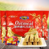 雅伯营养麦片燕麦巧克力棒500g*3袋零食喜糖早餐饼干小吃零食