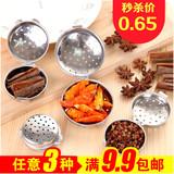 厨房用品不锈钢调味球包调料球 A240卤料球煲汤球炖肉调料盒