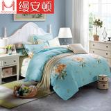 缦安顿家纺欧式全棉四件套纯棉1.8m床婚庆床上用品床单被套简约春
