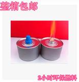 2H安全环保燃油/液体酒精灯/酒精糕 自助餐 小火锅 固体酒精