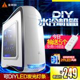 金河田超越2台式机电脑主机箱diy侧透明游戏水冷atx大机箱usb3.0