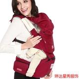 特价babycare 多功能宝宝婴儿背带腰凳抱带抱婴双肩四季透气包邮
