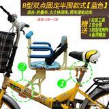 免安装加固/仿藤制自行车单车电动车/婴儿宝宝儿童/前后两用/座椅