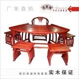中式扇形茶桌椅组合实木功夫茶桌 榆木茶桌六件套组合仿古家具