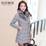 冬款女装pu皮棉服新款大码加厚棉衣外套中长款韩版超大毛领棉袄