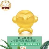 3D硬金999足金十二生肖猴子转运珠生生不息24K黄金生生不息B0084