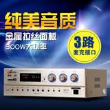 澳莱特 AV-288 hifi功放机家用大功率音响套装 专业舞台KTV 300W